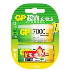 GP 7000mAh 1號鎳氫充電池2入