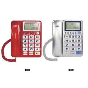 聲寶 SAMPO 來電顯示電話 HT-W1007L (銀色)