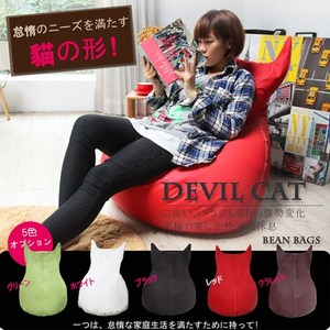 H&D DEVIL CAT 惡魔貓懶骨頭沙發-紅色