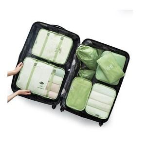 旅行收納袋套組-(綠色)