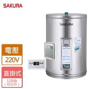 【櫻花】12加侖儲熱式電熱水器  EH1200ATS6
