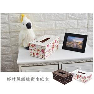 鄉村風手工編織面紙盒2組入白色2組
