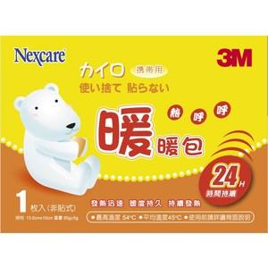 3M Nexcare 暖暖包 24小時 10入裝