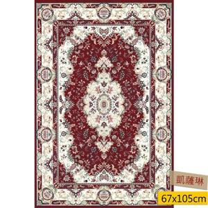 皇宮絲毯67x105cm凱薩琳