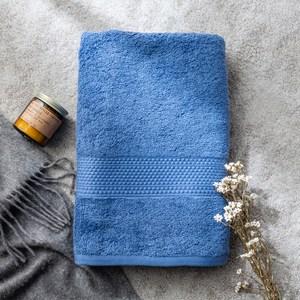 葡萄牙進口浴巾70x140cm 素色藍