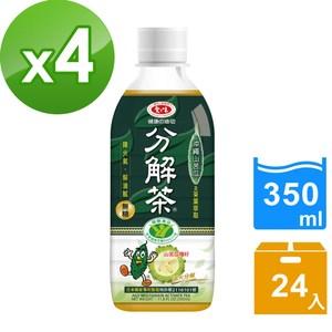 【愛之味】健康油切分解茶350ML(24瓶/箱)*4箱組