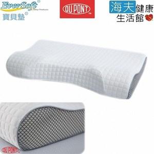 【海夫】EVERSOFT美國杜邦™海灣型竹碳記憶枕61x37x9~11
