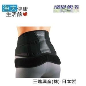 【海夫】護腰帶 腰椎骨盤 山進護腰 男女適用 日本製造(H0501)S號,腰圍75~85c