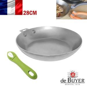 法國de Buyer畢耶 原礦蜂蠟活動柄系列 平底煎鍋28cm(附綠色握柄)