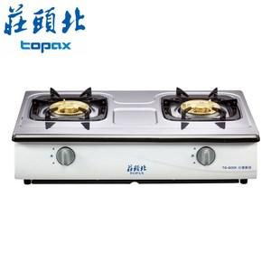 【莊頭北】(不包含安裝服務)分離式爐頭不鏽鋼傳統式雙口瓦斯爐(TG-6001)-天然瓦斯