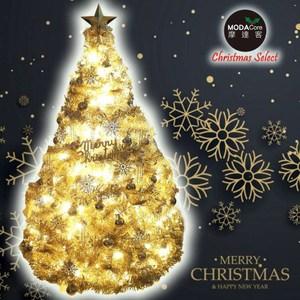 摩達客7尺豪華氣質霧金系聖誕樹金色系配件組100LED燈暖白光