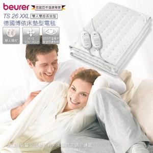 德國博依床墊型電毯TS26 XXL