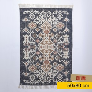 米凱爾印花棉地毯50x80cm 圖騰