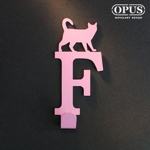 OPUS 歐式鐵藝壁飾掛勾/無痕掛鉤(當貓咪遇上字母F)粉