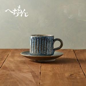 【有種創意】丸伊信樂燒 - 青萩雕紋咖啡杯碟組(2件式)