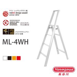 【長谷川Hasegawa設計好梯】Lucnao設計傢俱梯四階白色(107cm)