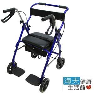 【海夫】必翔 鋁合金 輪椅式 助行車 散步車 購物車YK7080藍色