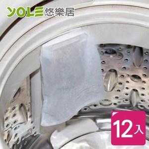【YOLE悠樂居】日本洗衣機毛屑過濾網袋(12入)#1229017