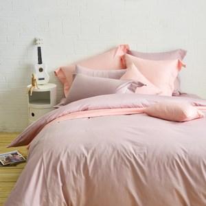 Cozy inn簡單純色-200織精梳棉被套-加大(多款顏色任選)鋪桑紫