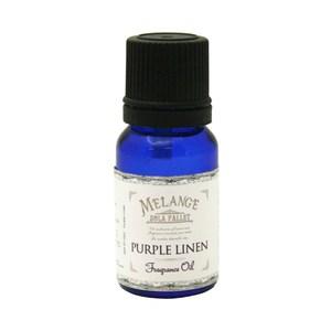 Melange 香氛油 8ml-紫色亞麻