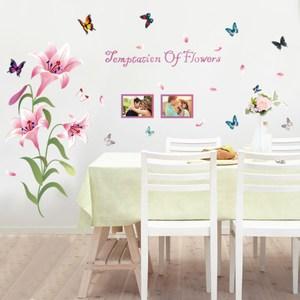 【Loviisa 香水百合花】無痕壁貼 壁紙