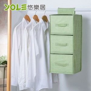 【YOLE悠樂居】水洗棉麻三格衣櫃收納掛袋(附收納盒)-綠