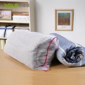 【YOLE悠樂居】束口洗被袋#1229012(4入)