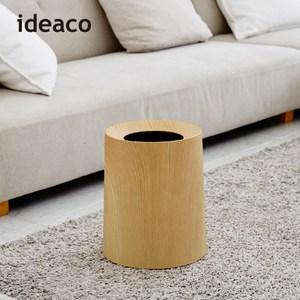 【日本IDEACO】橡木紋家用垃圾桶-11.4L單一規格