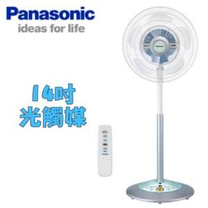 【Panasonic 國際牌 】 14 吋光觸媒微電腦 F-H14ATR