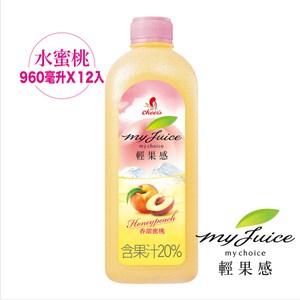 【雀喜Cheers】輕果感果汁飲料 香甜蜜桃汁960ml×12瓶