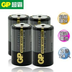 GP超級環保碳鋅電池2號 24入