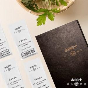 【水由白十】事事平安 ‧中元特別禮 艾草平安皂(4入)