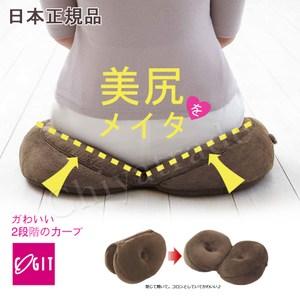 [特價]【日本COGIT】貝果V型 美臀瑜珈美體坐墊 美臀墊-咖啡