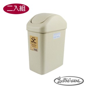 【LUSTROWARE】日本進口搖蓋式垃圾桶6.5 L(象牙色) 兩件