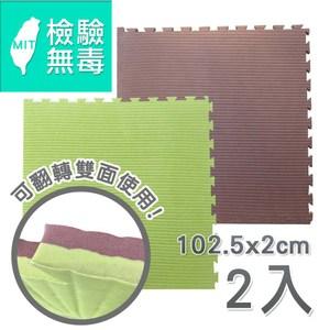 【新生活家】2cm雙色翻轉抗菌地墊100x100熱帶叢林2入-粉綠/咖102.5x102.