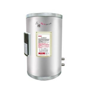三櫻複合式電熱水器SH-608BAW 8加侖