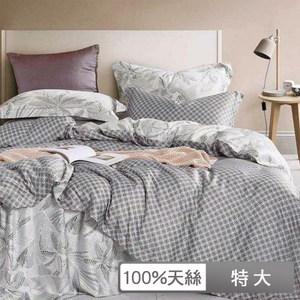 【貝兒居家寢飾生活館】裸睡系列60支天絲兩用被床包組(特大/麥微)