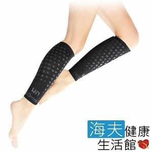 【海夫健康生活館】恩悠數位 NU 鈦鍺能量 冰紗 小腿套 束腿