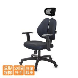 GXG 高背泡棉座 雙背椅 (升降扶手)TW-2993 EA5#訂購備註顏色