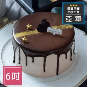 艾波索【極光醇黑巧克力蛋糕6吋】濃郁巧克力生日蛋糕 蘋果日報評比亞軍