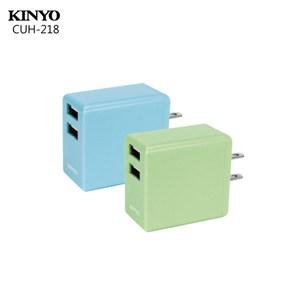 KINYO馬卡龍雙USB速充電器 CUH-218