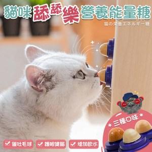 【DIDA】貓咪舔舔樂營養能量貓糖-3包/組深海鮪魚