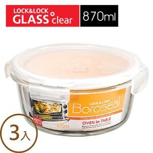樂扣樂扣第三代耐熱玻璃保鮮盒圓形 870ML 白 3入