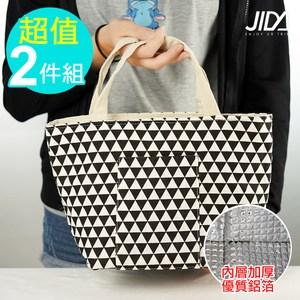 【佶之屋】黑白配棉麻大容量便當袋/保溫保冷袋(拉鍊款)-二入組(三角+格紋款)