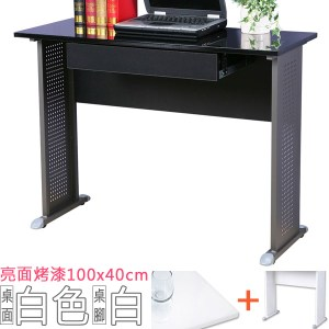 Homelike 格雷100x40工作桌 亮面烤漆(附抽屜) 白桌面/白腳