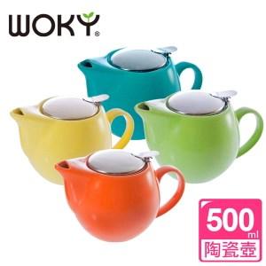 [特價]【WOKY 沃廚】極簡風不鏽鋼蓋濾網陶瓷壺500ml(4色可選)橘色