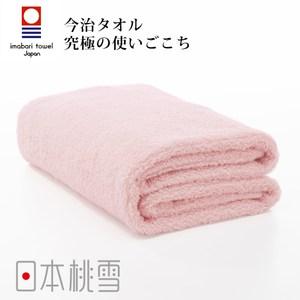 日本桃雪【今治超長棉浴巾】粉紅色