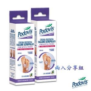 PODOVIS腳跟龜裂滋潤保養乳液75 ml 1+1組義大利原裝進口