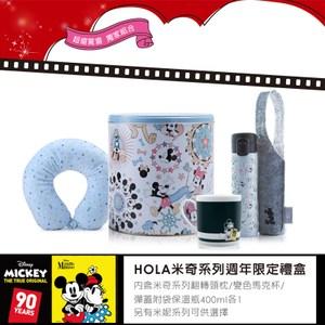 HOLA 米奇系列 週年限定禮盒 MICKEY Walt Disney