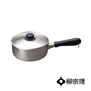 日本柳宗理 不鏽鋼霧面單手鍋18cm(附蓋)